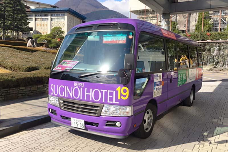 「杉乃井ホテル」の館内移動はすべてバス