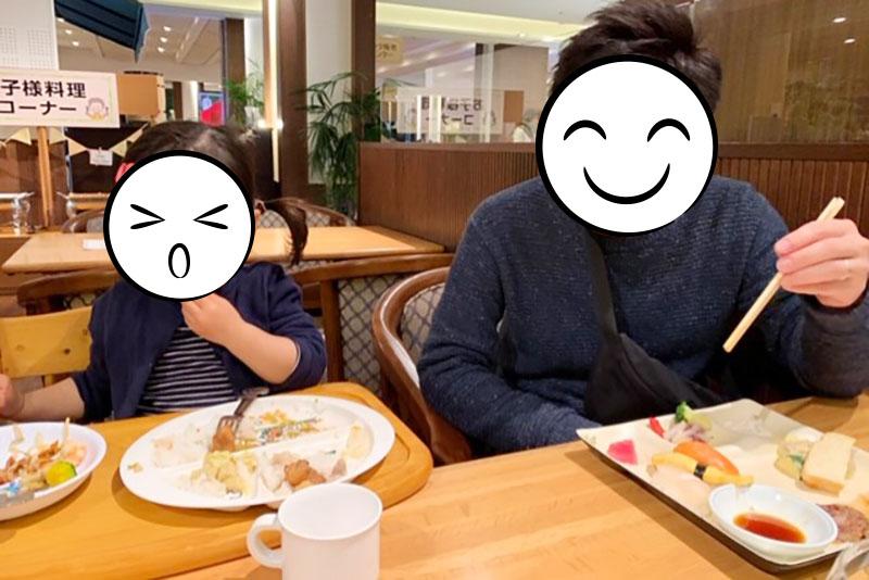 つま恋リゾート 彩の郷 食事