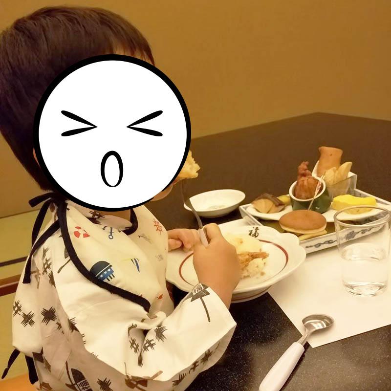 福一 子供 食事
