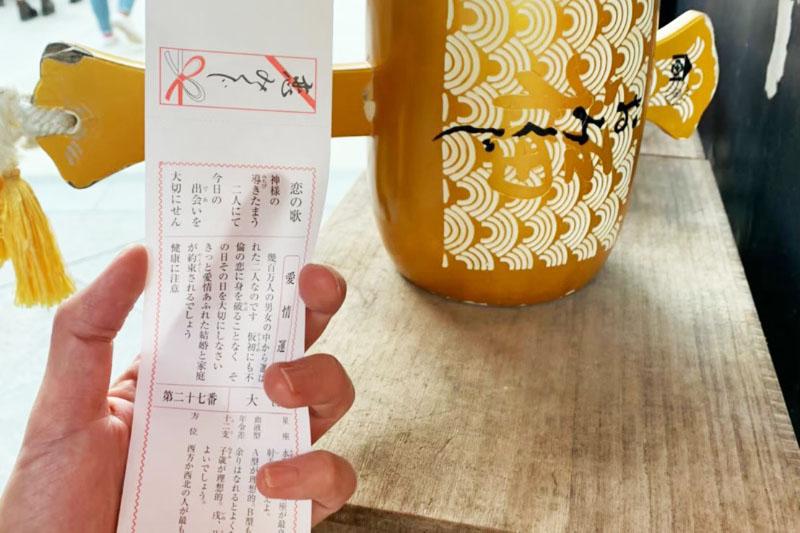 宮崎が誇る観光スポット「青島」