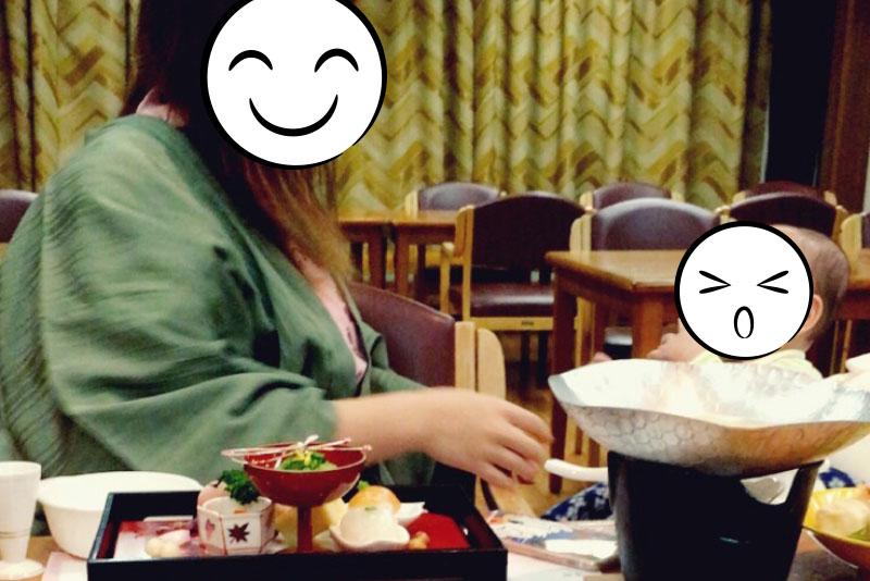 湯原温泉「湯快感 花やしき」の食事