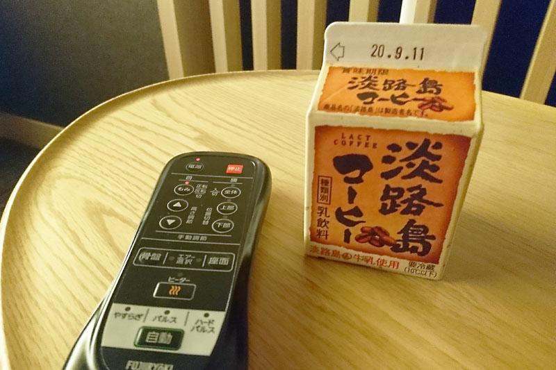 「神戸ベイシェラトン ホテル&タワーズ」 スパリビング